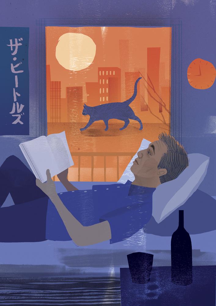 Men And Cats Design Week