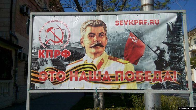 В окупованому Севастополі встановили банер зі Сталіним до 9 травня