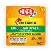 ΝΙΚΑΣ ΝΙΤΣΙΑΚΟΣ ΚΟΤΟΠΟΥΛΟ ΒΡΑΣΤΟ 160ΓΡ