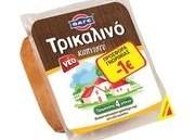 ΦΑΓΕ ΤΡΙΚΑΛΙΝΟ ΚΑΠΝΙΣΤΟ 350ΓΡ (-1.00)Ε