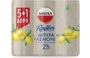 AMSTEL RADLER LEMON ΚΟΥΤΙ 6*330ML (5+1)Δ