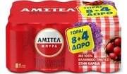 AMSTEL ΚΟΥΤΙ 12*330ML (8+4)Δ