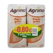 ΦΑΚΕΣ ΨΙΛΕΣ 2*500ΓΡ (-0.80)Ε AGRINO