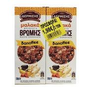 ΔΕΡΜΙΣΗΣ ΜΠΙΣΚΟΤΑ SOFT BANOFFEE 2*150ΓΡ(1.98?)