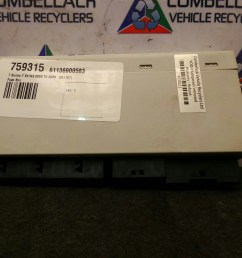 bmw 7 series 2002 to 2008 745i fuse box used and spare parts at combellack vehicle recyclers [ 1600 x 1200 Pixel ]
