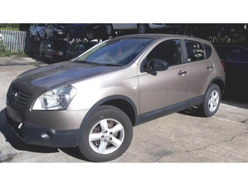 small resolution of nissan qashqai 2007 to 2010 visia door front lh