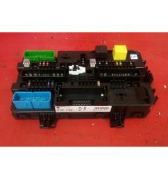 vauxhall astra mk5 h zafira b rear electric dp control rec fuse box 04  [ 1600 x 1200 Pixel ]