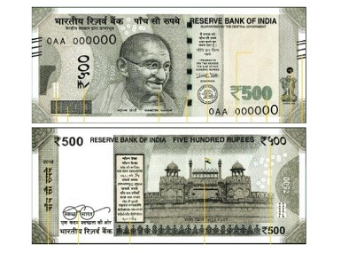 Image result for rs 500 note