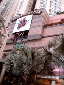 Mall Taman Anggrek in Jakarta, Indonesia.