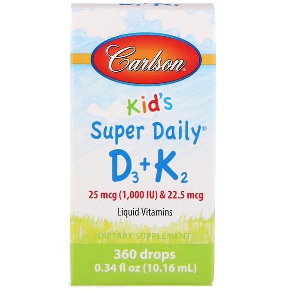 Carlson Labs, 兒童,超級每日維生素 D3 + K2,25 微克 (1000 IU) 和 22.5 微克,0.34 液量盎司(10.16 毫升) - iHerb