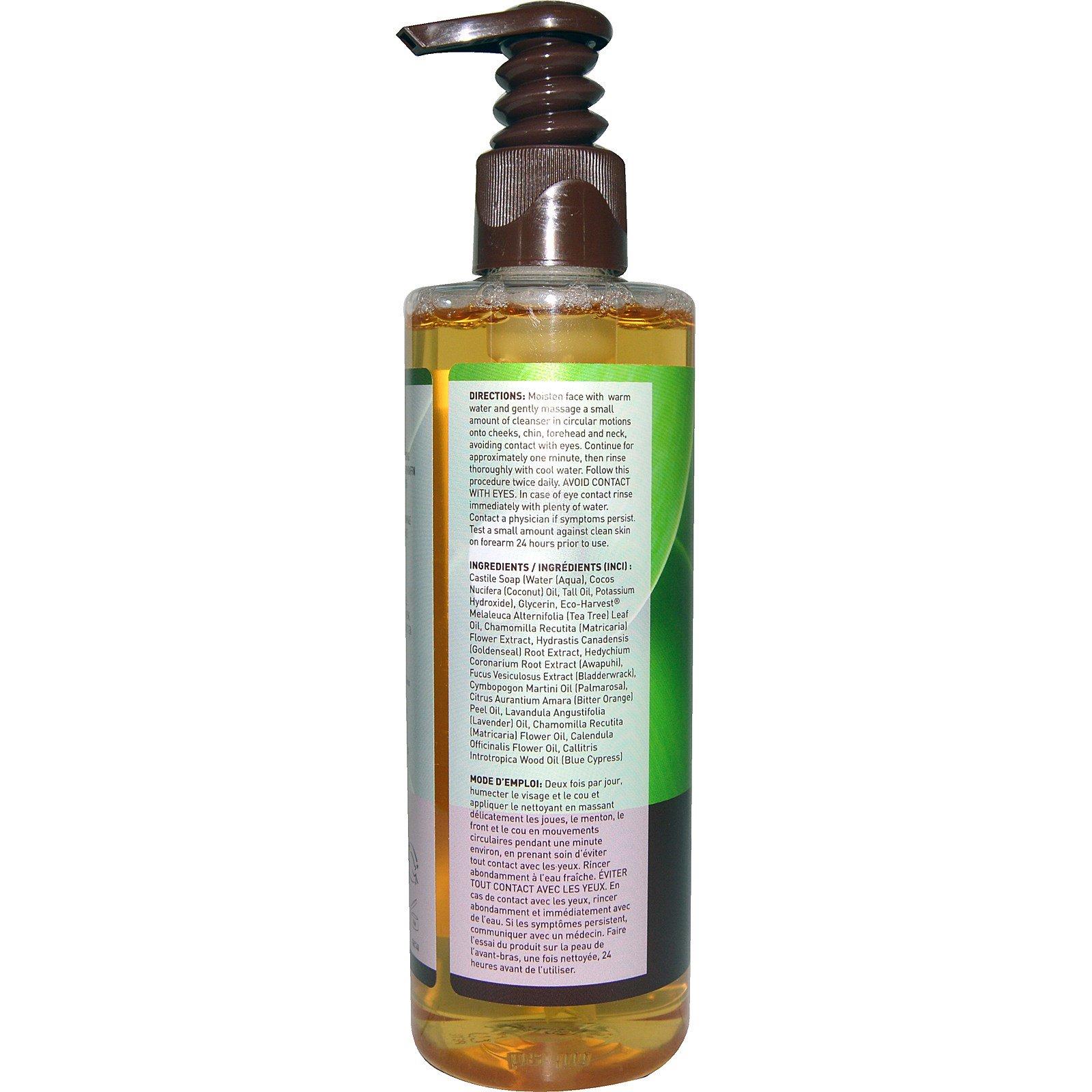 chamomilla recutita matricaria extract