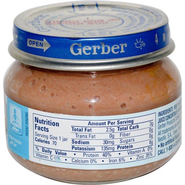 Gerber 2nd Foods Beef Beef Gravy Sitter 25 oz 71 g