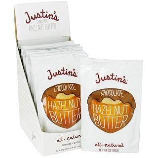 Justin's Nut Butter, مزيج زبدة شيكولاته البندق، 10 عبوات للضغط، 1.15 أوقية (32 غرام) لكل عبوة