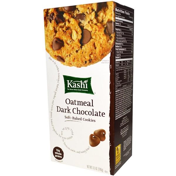 Kashi, ソフト・ベイクト・クッキー、オートミール、ダークチョコレート、 8.5 オンス(240 g)