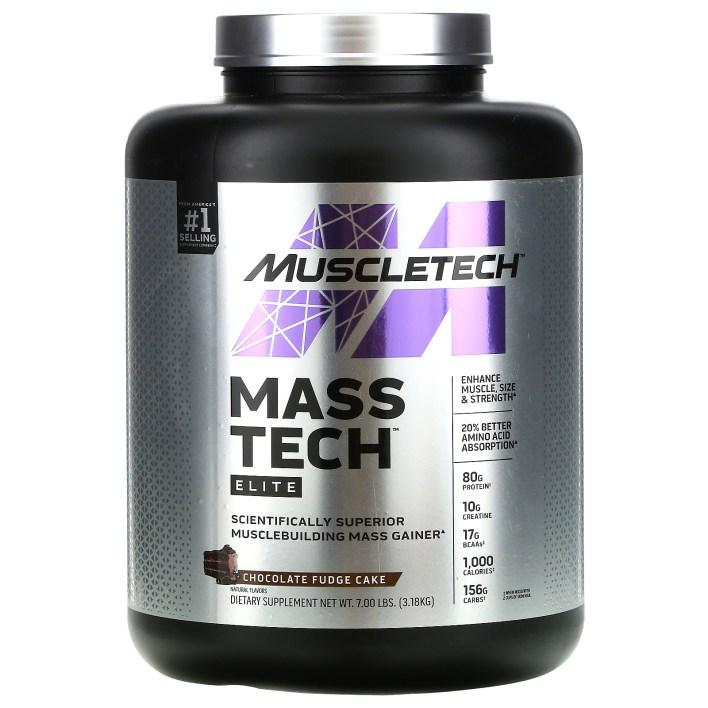 45 - الواي بروتين لزيادة الوزن