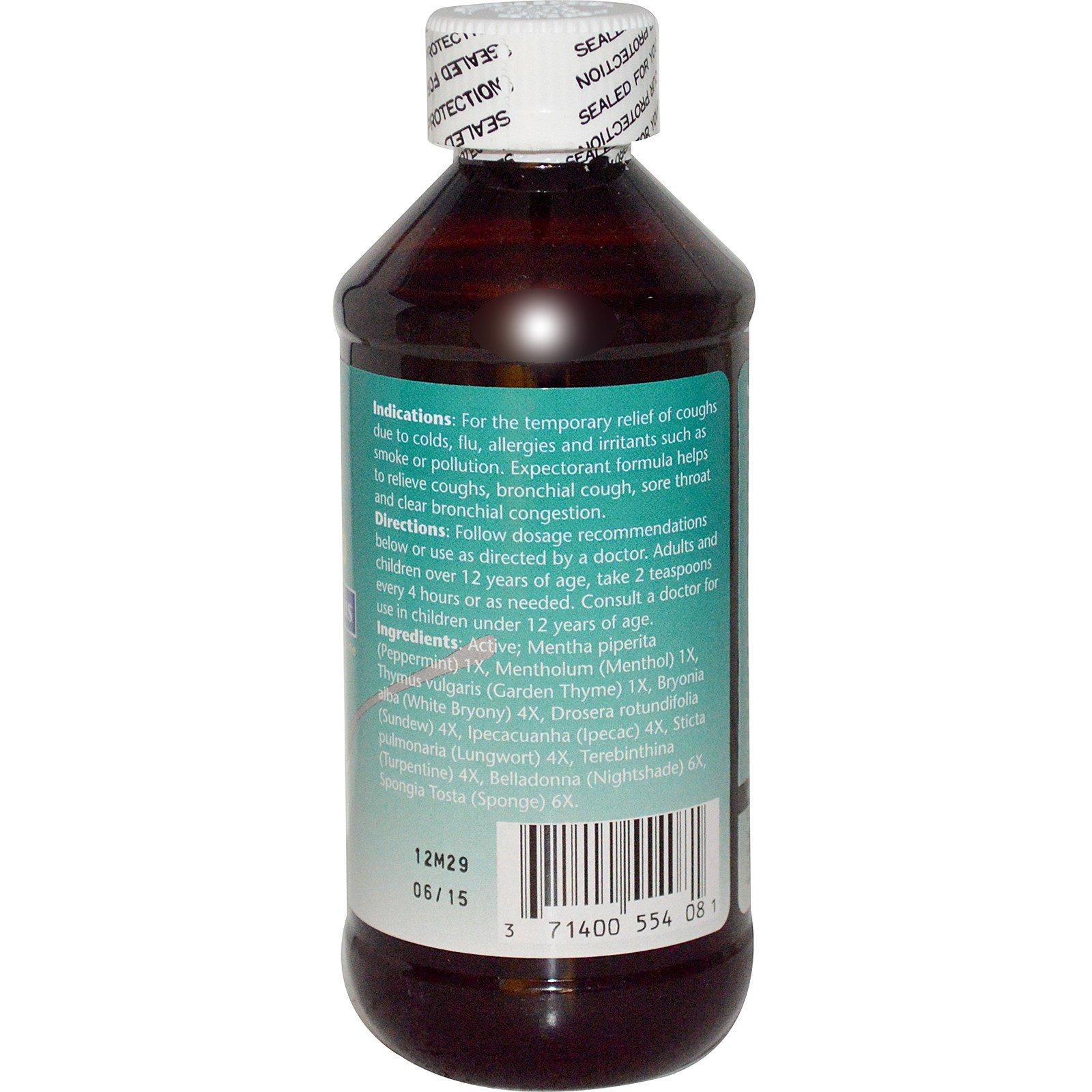 Natrabio شراب للسعال مع طارد للبلغم 8 أونصة سائلة 240 مل