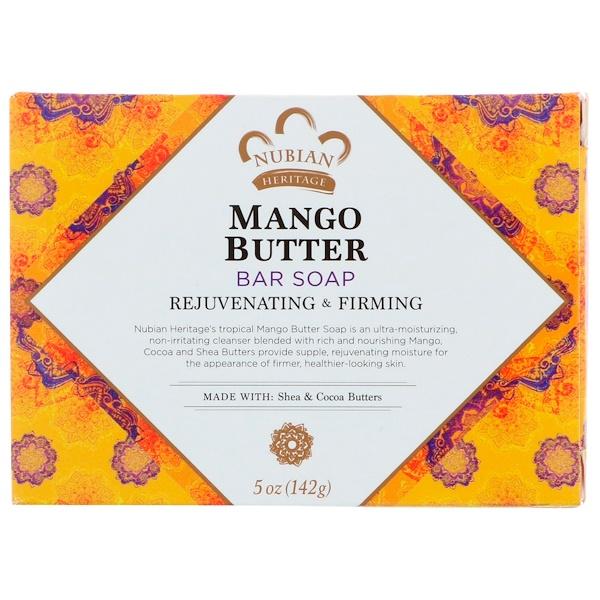Nubian Heritage Mango Butter Bar Soap 5 oz 142 g