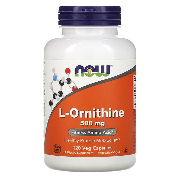 Now Foods, L-オルニチン、500 mg、植物性カプセル 120粒
