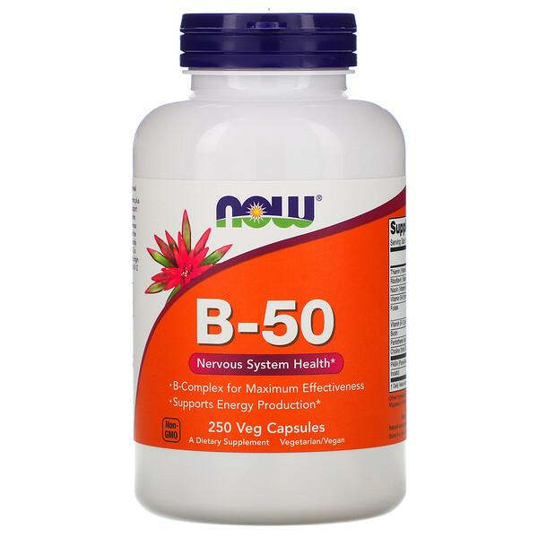 Now Foods, B-50、植物性カプセル 250粒
