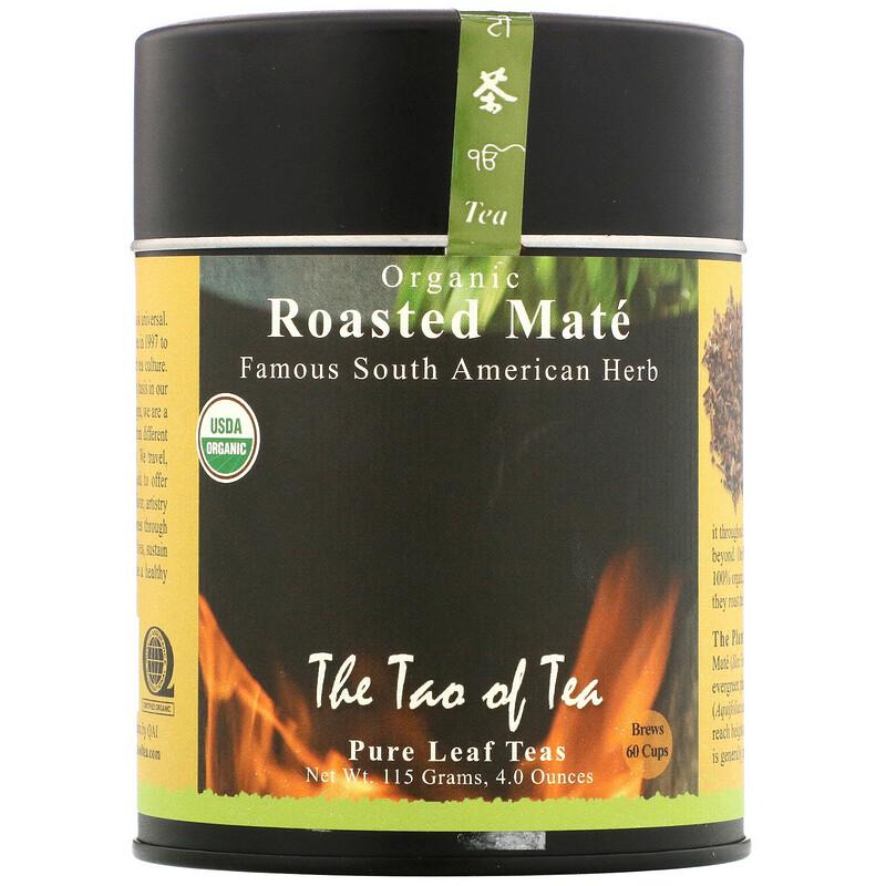 焙煎マテ茶