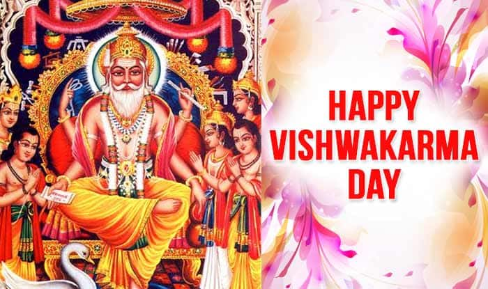 Vishwakarma Day All You Need To Know About Annual
