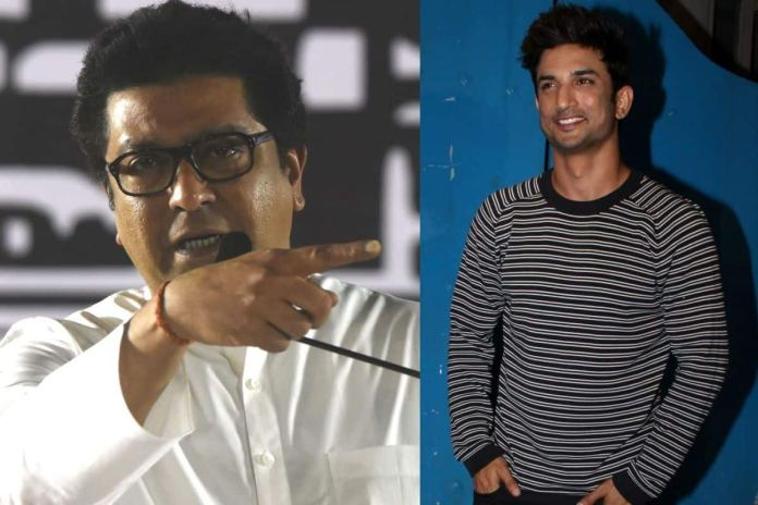 Sushant Singh Rajput Suicide Case: MNS Chief Raj Thackeray Issues Official  Statement | India.com