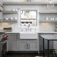 Kitchen Planner Online Curtains At Target 厨房装修设计 七大流行装修理念 厨房装修设计趋势5 灰色