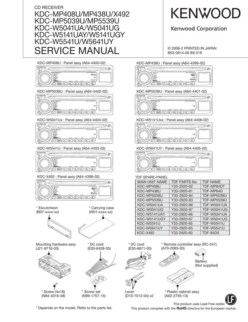 hight resolution of service manual kdc mp408u mp438u x492 kdc mp5039u mp5539u kdc w5041ua w5041ug