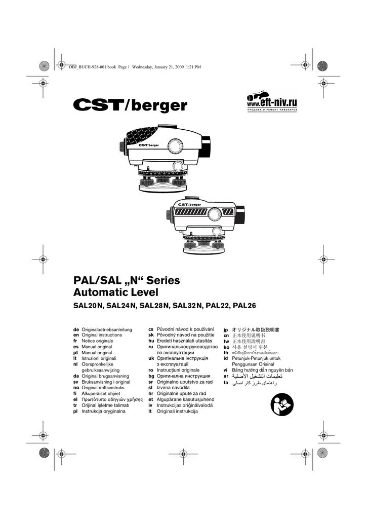 "PAL/SAL ""N"" Series Automatic Level SAL20N, SAL24N, SAL28N"