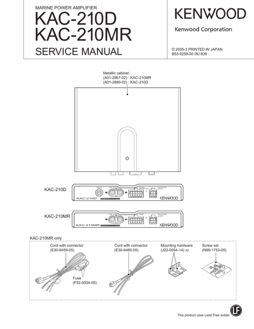 small resolution of kenwood amp kac 720 stereo power amp 10 pin diagram detailed kenwood kac 720 wiring harness diagram stereo power amp
