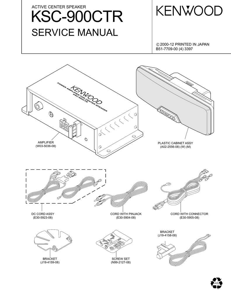 KSC-900CTR SERVICE MANUAL ACTIVE CENTER SPEAKER 2000-12