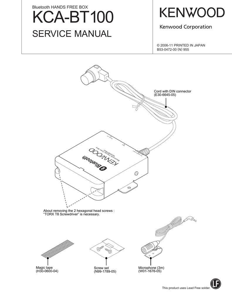 KCA-BT100 SERVICE MANUAL Bluetooth Bluetooth HANDS FREE