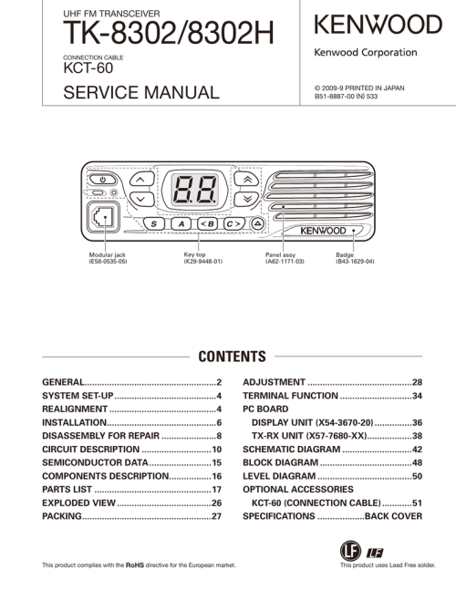 small resolution of tk 8302 8302h service manual kct 60 uhf fm transceiver