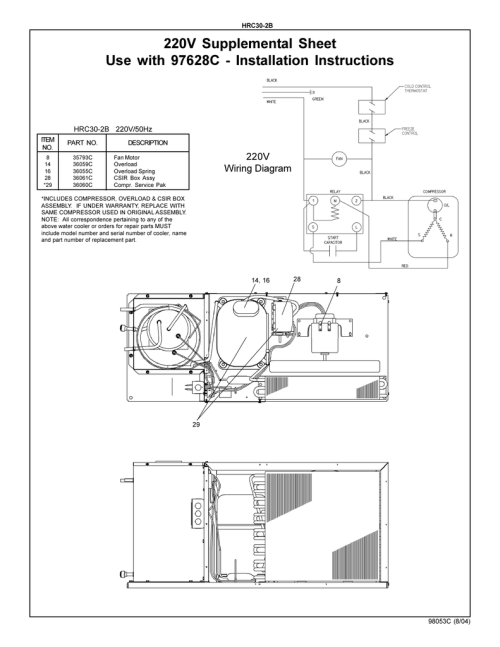 small resolution of 220v supplemental sheet use with 97628c installation instructions 220v wiring diagram