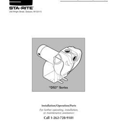 self priming centrifugal pump call 1 262 728 9181 ds3 series owner s manual [ 791 x 1024 Pixel ]