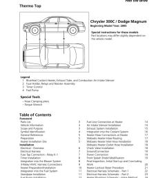 chrysler 300c fuel pump wiring diagram [ 791 x 1024 Pixel ]