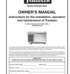 owner s manual instructions for the installation operation and maintenance of traulsen quality refrigeration [ 791 x 1024 Pixel ]