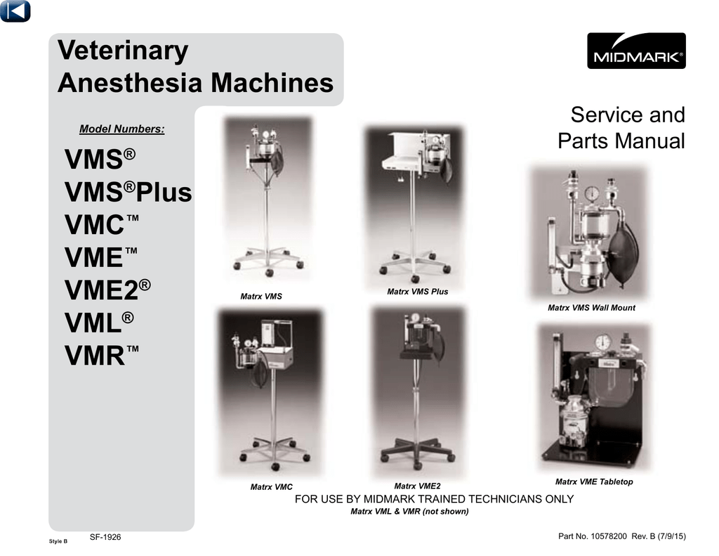 hight resolution of veterinary anesthesia machines vms plus