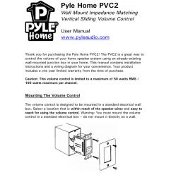pyle home pvc2 wall mount impedance matching vertical sliding volume control manualzz com [ 791 x 1024 Pixel ]
