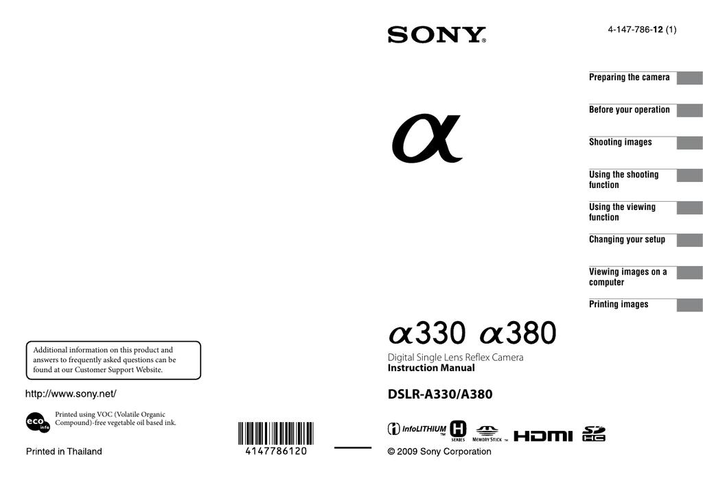 Sony DSLR-A330L, DSLR-A380L, DSLR-A380, DSLR-A380Y