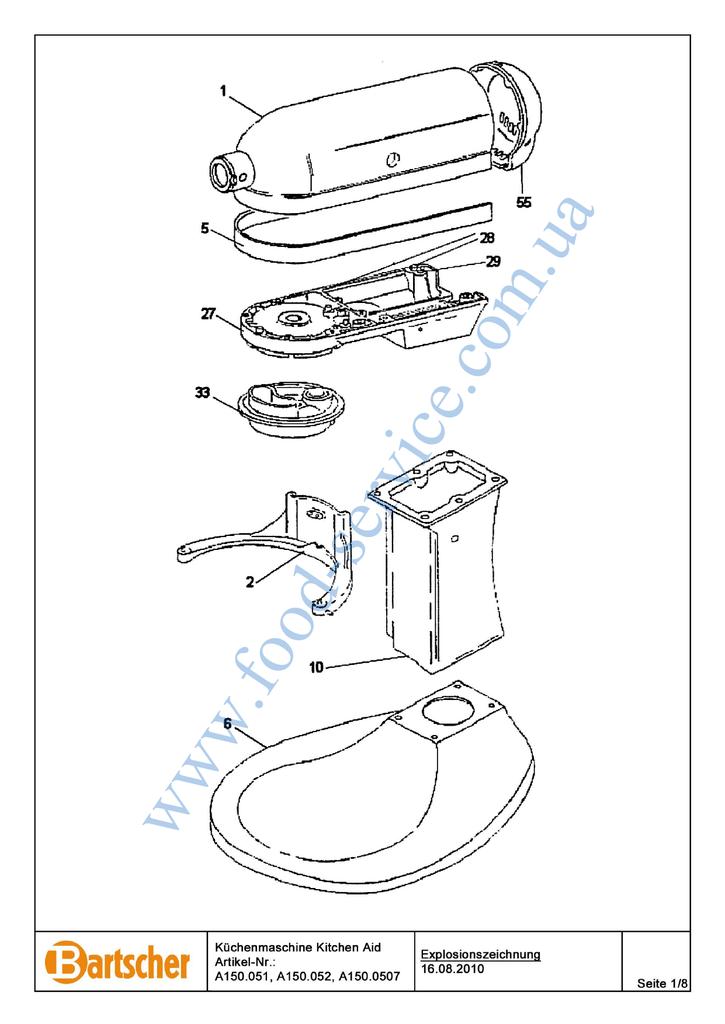 Kitchenaid Artisan Explosionszeichnung