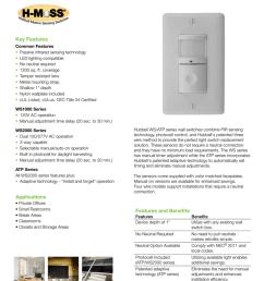 h moss occupancy sensors wall switch occupancy sensors passive infrared [ 791 x 1024 Pixel ]