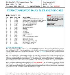 advance adapters inc p n 50 2707 [ 791 x 1024 Pixel ]