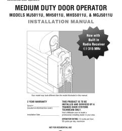0134213 liftmaster installation manual models mj5011u mh5011u [ 791 x 1024 Pixel ]