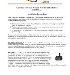 guardian universal personal mobility lift interlock [ 791 x 1024 Pixel ]