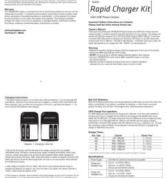 aaa battery diagram [ 791 x 1024 Pixel ]