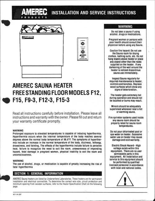 small resolution of amerec sauna heater