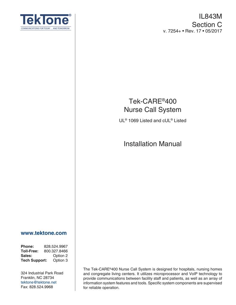 hight resolution of addressable nurse call wiring diagram