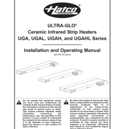 ultra glo ceramic infrared strip heaters uga ugal [ 791 x 1024 Pixel ]