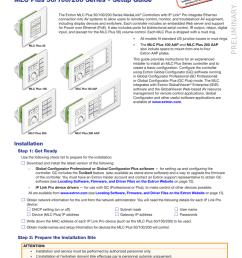 mlc plus 50 100 200 series setup guide [ 791 x 1024 Pixel ]